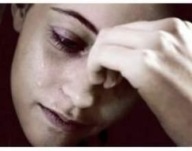 Як відрізнити депресію від просто поганого настрою фото