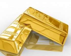 Як відрізнити золото від підробки фото