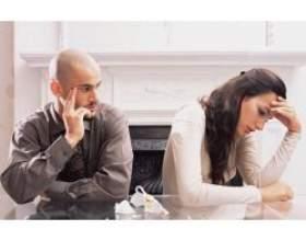Як пережити розставання з чоловіком? фото