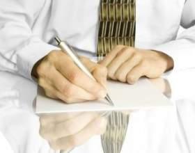 Як написати характеристику на працівника фото