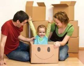 Як підготувати дитину до переїзду фото