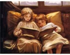 Як подружити дитину з книгою? фото