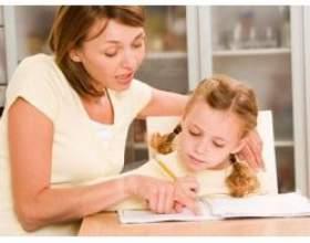 Як допомогти дитині підготувати домашнє завдання фото