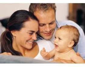 Як зрозуміти, що чоловік готовий завести дитину фото