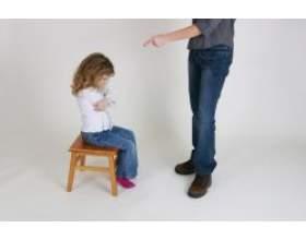Як правильно карати дітей фото