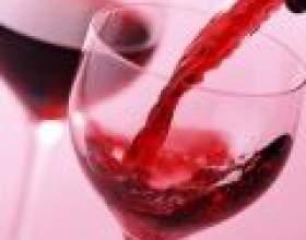 Як правильно подавати вина фото