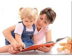 Як правильно розвивати мова у дитини? фото