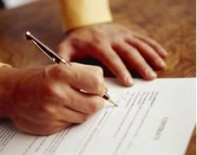 Як правильно скласти шлюбний контракт фото