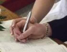 Шлюбний контракт за всіма правилами фото