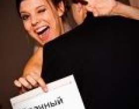 Шлюбний контракт: плюси і мінуси подружньої угоди фото