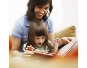 Як правильно вчити читати дитини? фото