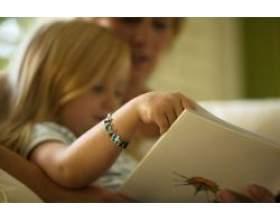 Як прищепити дитині любов до читання фото