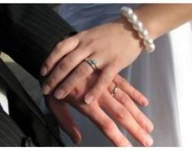 Як проходить весілля в сша? фото