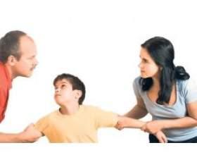 Як розповісти дитині про розлучення фото