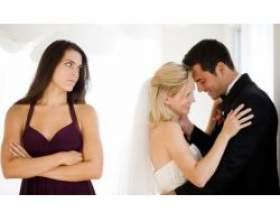 Як розлюбити чужого чоловіка фото