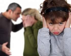 Як розлучитися, якщо є дитина? Розлучення подружжя. Розлучення через суд фото