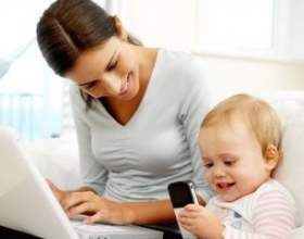 Як поєднати роботу і сім'ю фото