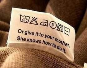 Як прати вовняну річ фото