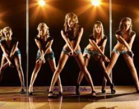 Як танцювати в клубі дівчині? фото