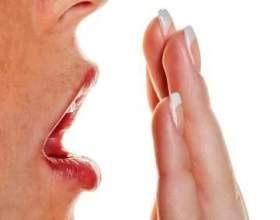 Як прибрати запах з рота? Неприємний запах з рота: причини фото