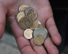 Як домогтися підвищення зарплати? фото