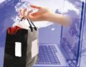 Як влаштувати шопінг, не виходячи з дому фото