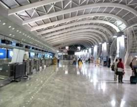 Як влаштуватися на роботу в аеропорт фото
