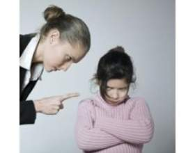 Як виховувати важкого дитини фото