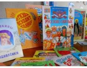 Як вибирати книги дітям фото
