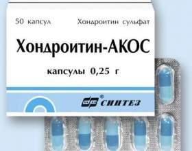 Як вибрати ліки для суглобів: відгуки, ціни, опис фото