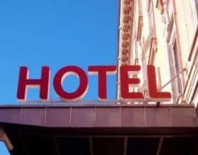 Як знайти готель фото