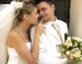 Як вийти заміж вдруге фото
