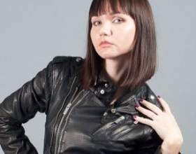Як випрямити шкіряну куртку фото