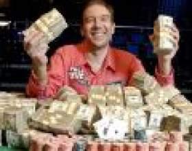 Як стати керуючим покерного клубу фото