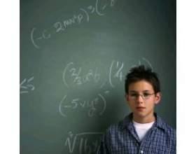 Як змусити дитину вчити математику фото