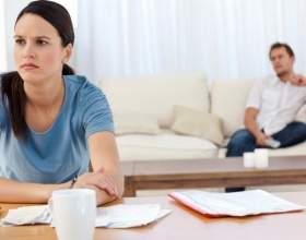 Які потрібні документи на розлучення через суд. Порядок розірвання шлюбу фото
