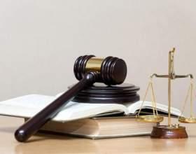 Які предмети потрібно здавати на юриста в росії і за кордоном фото