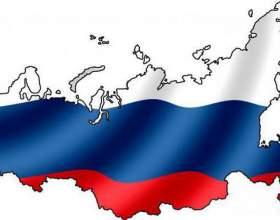 Які країни межують з росією? Геополітичне становище держави фото