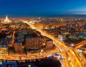Який найменший місто в росії? фото