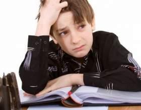 Камінь спотикання: чому дитина погано читає? фото