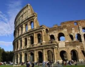 Карта пам'яток: вічне місто рим фото