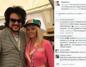 Кіркоров знову в оточенні рожевого: скандалу бути? фото