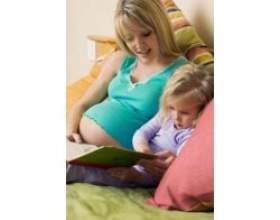 Коли заводити другу дитину? фото