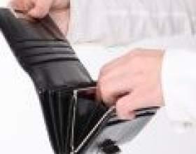 Як вибрати гаманець фото
