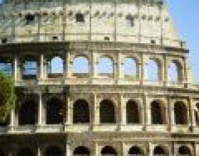 Куди поїхати відпочивати в італії? фото