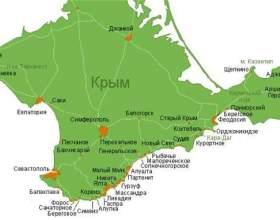 Курорти криму. Кращі курорти криму - карта, фото, відгуки фото