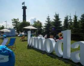 Lamoda на фестивалі вконтакте фото