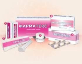 Лікарський засіб «фарматекс»: інструкція із застосування фото