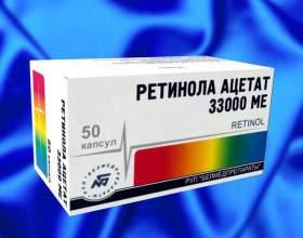 Ліки «ретинолу ацетат»: особливості застосування фото