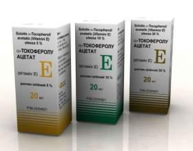 Ліки «токоферолу ацетат»: інструкція із застосування фото